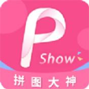 拼图大神app下载_拼图大神app最新版免费下载
