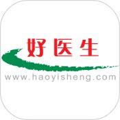 好医生app下载_好医生app最新版免费下载