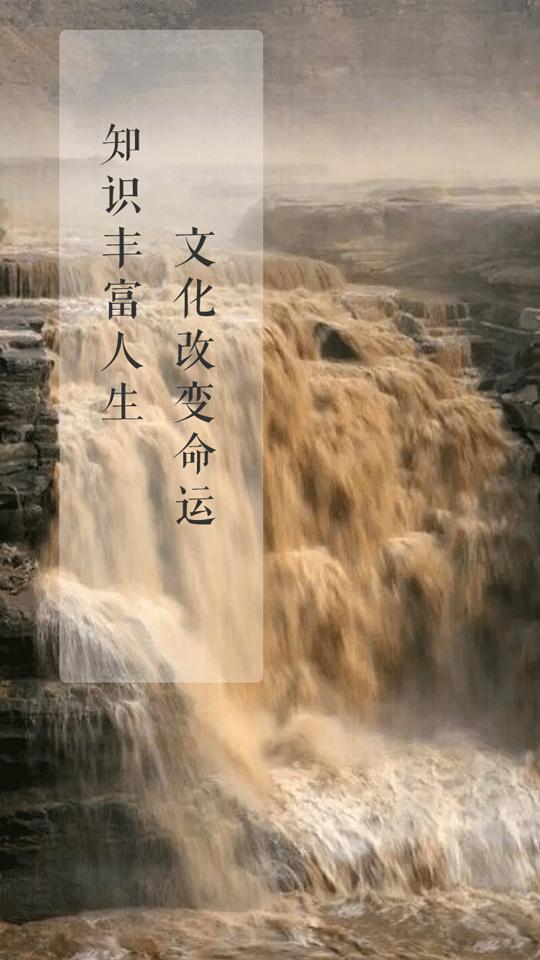 晋图e家app下载_晋图e家app最新版免费下载