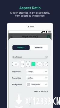 alightmotion中文剪辑下载app下载_alightmotion中文剪辑下载app最新版免费下载