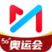 咪咕体育视频直播app下载_咪咕体育视频直播app最新版免费下载