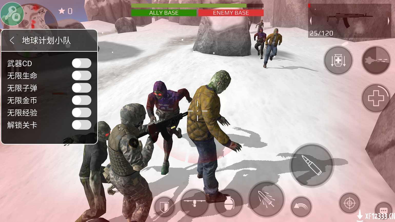 地球计划小队无限生命手游下载_地球计划小队无限生命手游最新版免费下载