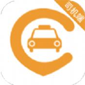速的出行app下载_速的出行app最新版免费下载