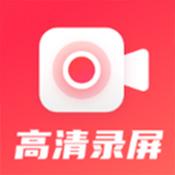 全能王录屏app下载_全能王录屏app最新版免费下载