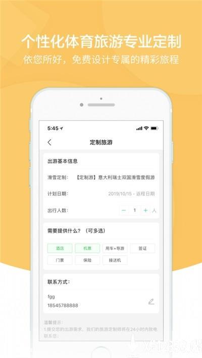 雨燕直播英超app下载_雨燕直播英超app最新版免费下载