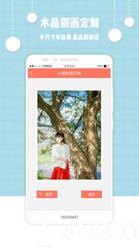 爱冲印app下载_爱冲印app最新版免费下载
