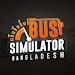 巴士模拟器孟加拉国手游下载_巴士模拟器孟加拉国手游最新版免费下载