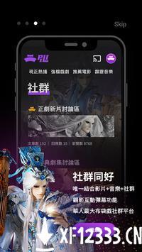 PILI线上看app下载_PILI线上看app最新版免费下载