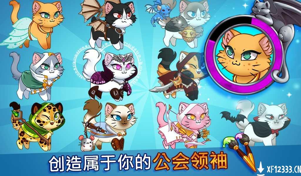城堡猫中文破解版手游下载_城堡猫中文破解版手游最新版免费下载