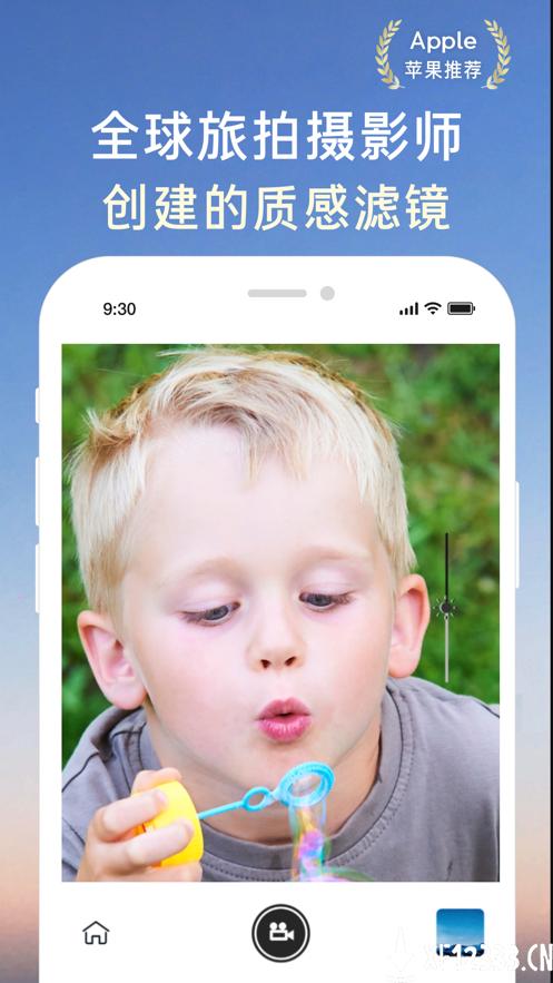 LAUV照片编辑软件app下载_LAUV照片编辑软件app最新版免费下载