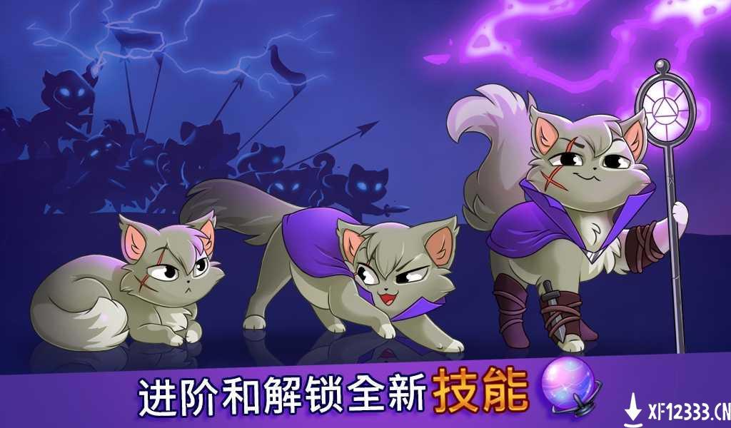 城堡猫内购破解版手游下载_城堡猫内购破解版手游最新版免费下载