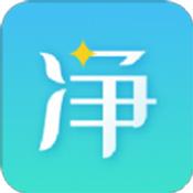 净无止境app下载_净无止境app最新版免费下载
