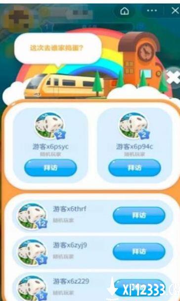 抖抖乐园app下载_抖抖乐园app最新版免费下载