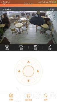 看护家app下载app下载_看护家app下载app最新版免费下载