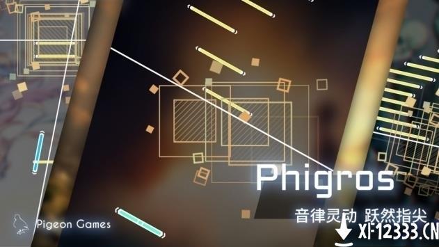 Phigros2.0.0手游下载_Phigros2.0.0手游最新版免费下载