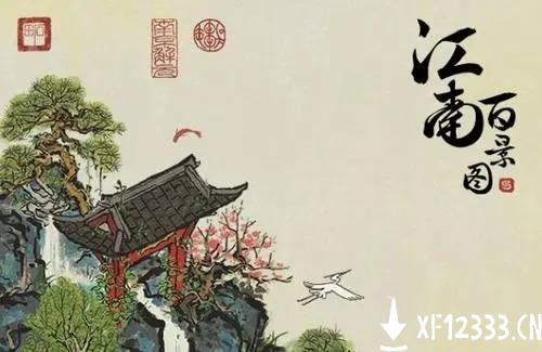 江南百景图龙女天赋技能分