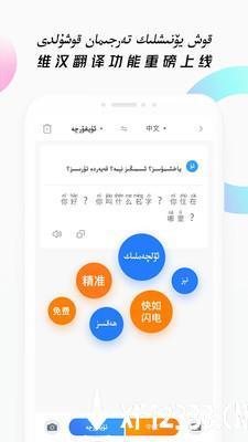 Nur输入法app下载_Nur输入法app最新版免费下载
