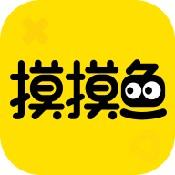 摸摸鱼app安装app下载_摸摸鱼app安装app最新版免费下载