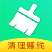 绿色清理大师app下载_绿色清理大师app最新版免费下载