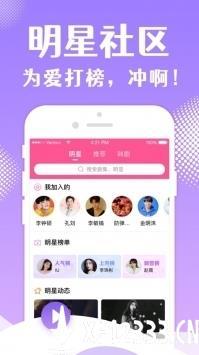 韩剧TV极简版app下载_韩剧TV极简版app最新版免费下载
