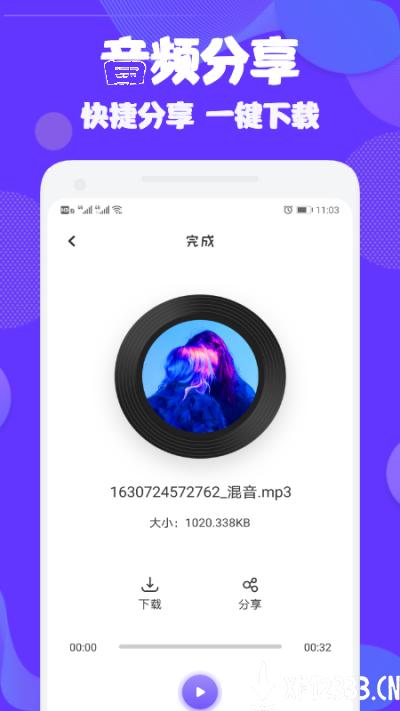 auditionapp下载_auditionapp最新版免费下载