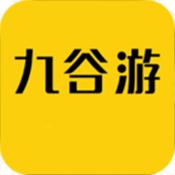 九谷游戏盒子手游下载_九谷游戏盒子手游最新版免费下载