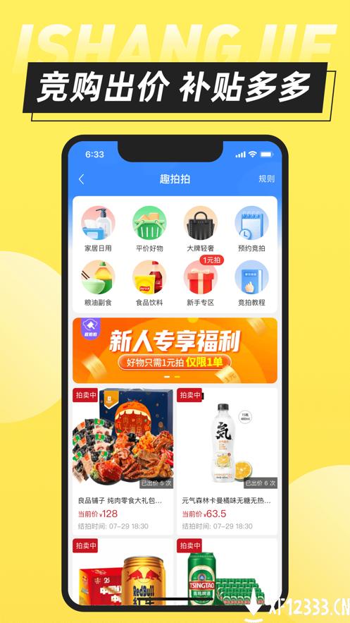不鸡岛app下载_不鸡岛app最新版免费下载
