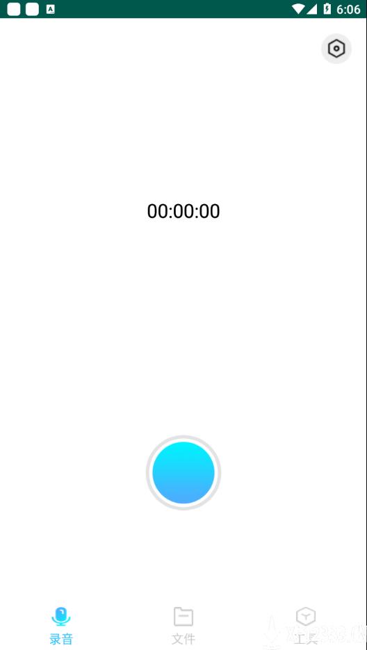 小猴录音备忘录app下载_小猴录音备忘录app最新版免费下载