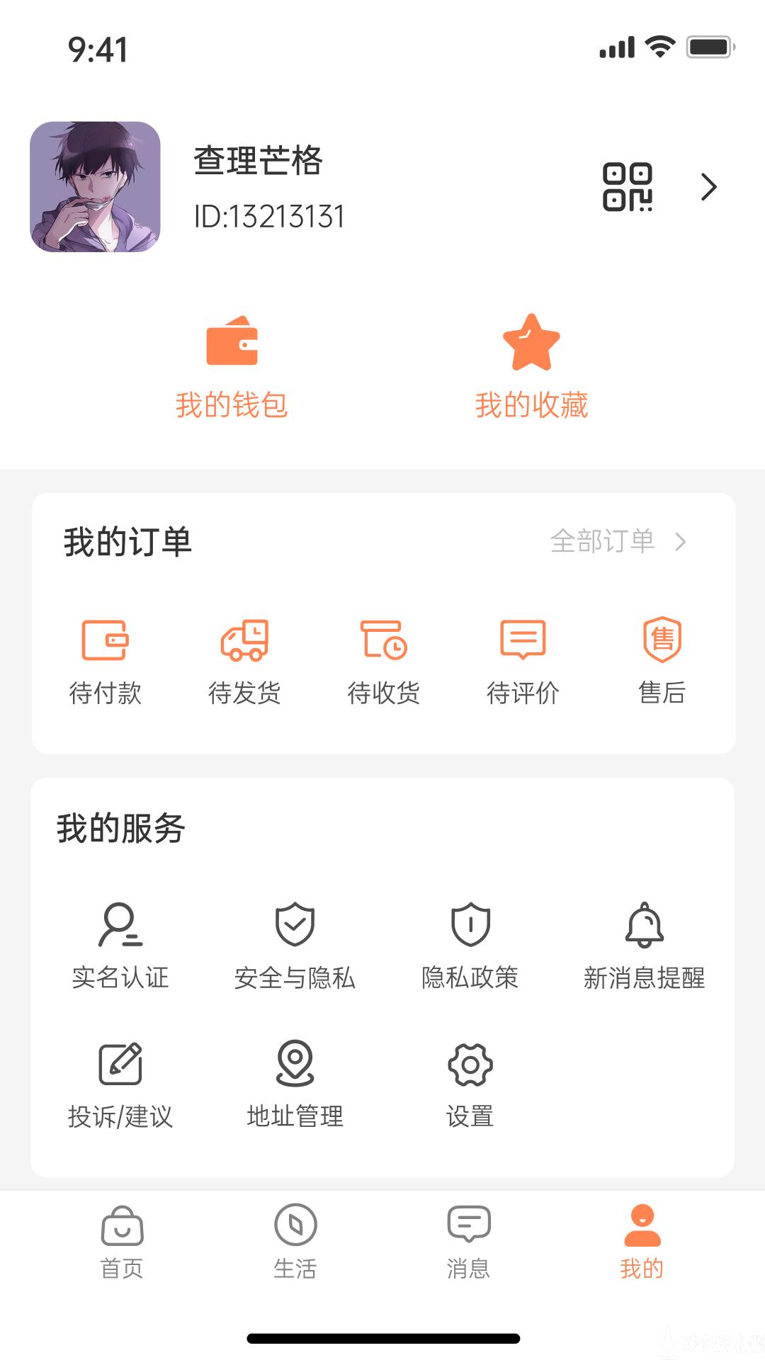 老乡购app下载_老乡购app最新版免费下载