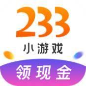 233小游戏下载手机版app下载_233小游戏下载手机版app最新版免费下载