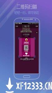 悟空浏览器app下载_悟空浏览器app最新版免费下载