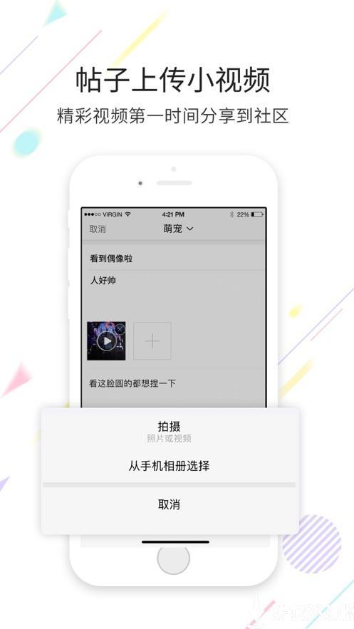 化龙巷app下载_化龙巷app最新版免费下载
