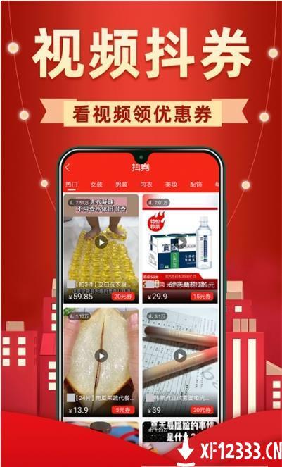 买菜价app下载_买菜价app最新版免费下载
