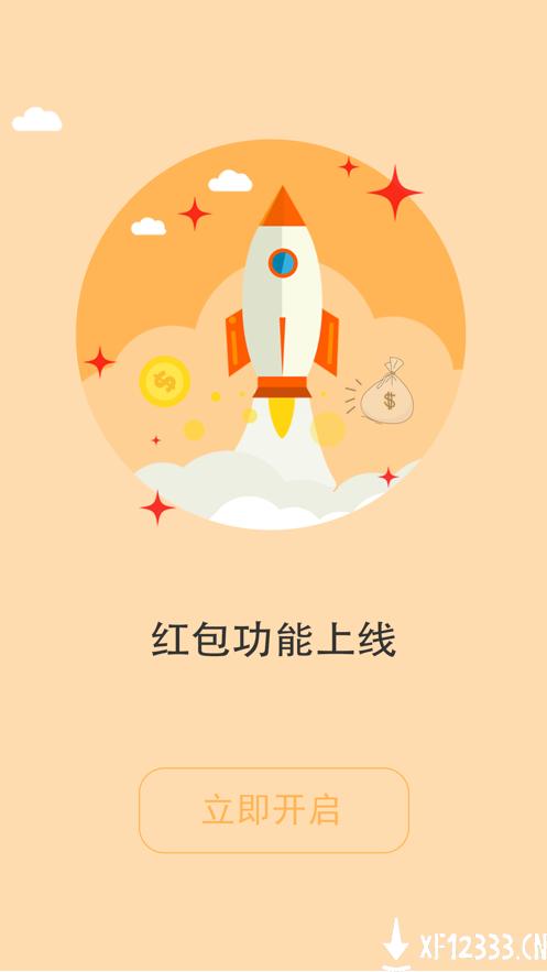 书耽安卓版app下载_书耽安卓版app最新版免费下载
