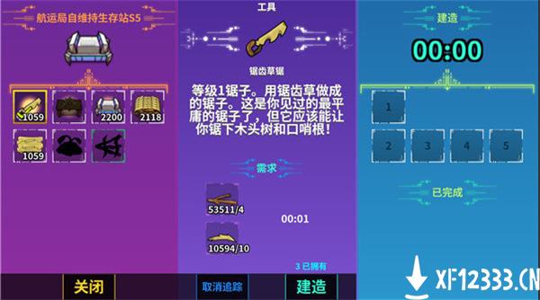 崩溃大陆中文版手游下载_崩溃大陆中文版手游最新版免费下载