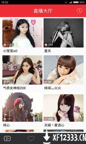 妖气山app下载_妖气山app最新版免费下载