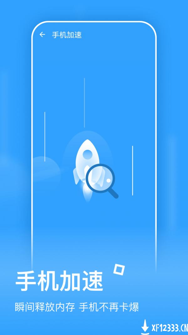 金牌清理app下载_金牌清理app最新版免费下载