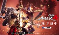 全新玩法《传奇4》,韩式武
