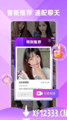 心秒app下载_心秒app最新版免费下载