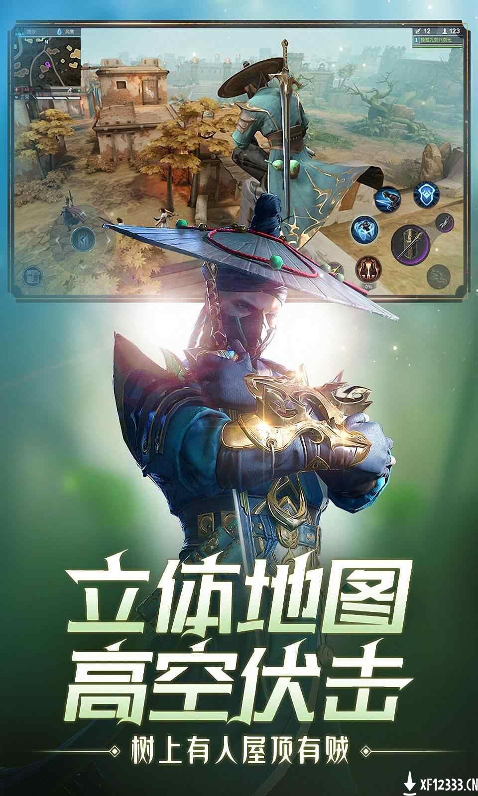 猎手之王兑换码手游下载_猎手之王兑换码手游最新版免费下载