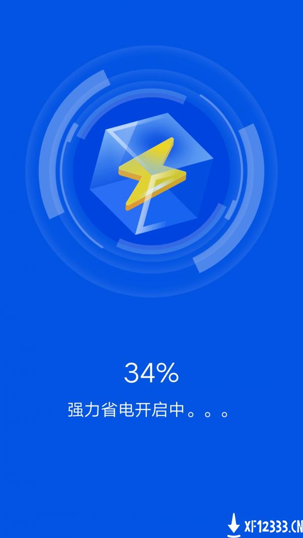 全能清理卫士app下载_全能清理卫士app最新版免费下载