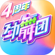 劲舞时代网易版下载手游下载_劲舞时代网易版下载手游最新版免费下载