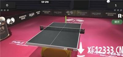 乒乓球世纪手游下载_乒乓球世纪手游最新版免费下载