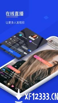 三眼蛙app下载_三眼蛙app最新版免费下载