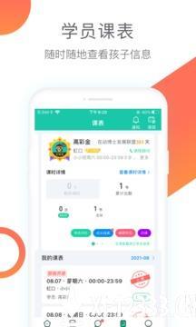 动博士app下载_动博士app最新版免费下载