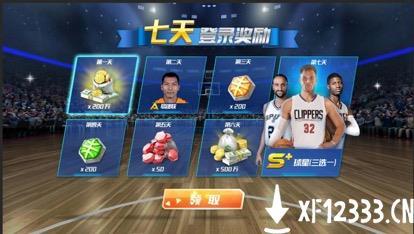 nba篮球大师下载手游下载_nba篮球大师下载手游最新版免费下载