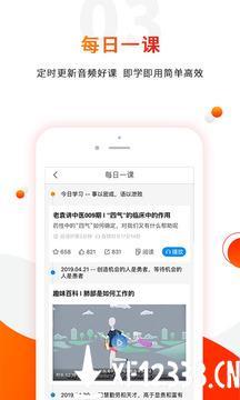 零零医app下载_零零医app最新版免费下载