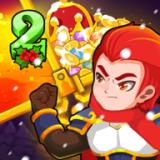 英雄救援2无限货币版手游下载_英雄救援2无限货币版手游最新版免费下载