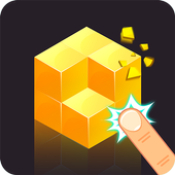 粉碎方块3D手游下载_粉碎方块3D手游最新版免费下载