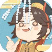 皇帝模拟器手游下载_皇帝模拟器手游最新版免费下载